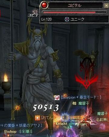 yupiteru.jpg