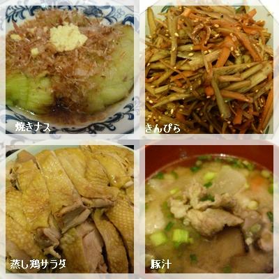お料理28日