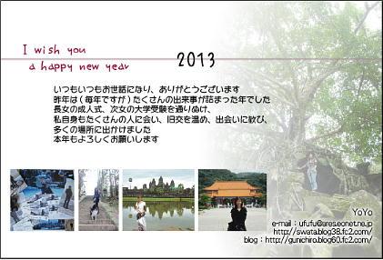 130101_01_2.jpg