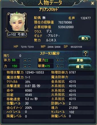 2012092411353541e.jpg