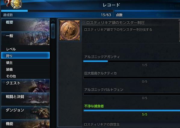 レコード1