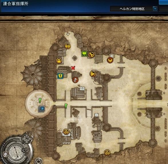アルゴン鎧の欠片交換NPC場所