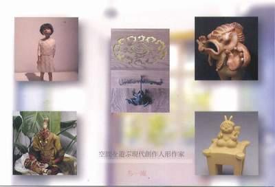 dm-chiitsuan-2012-01.jpg