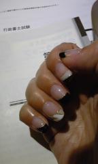nail1016