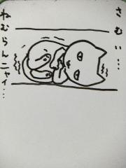 2013_0120SUNDAI19890005