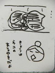 2013_0120SUNDAI19890013