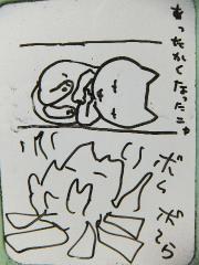 2013_0120SUNDAI19890007