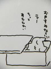 2013_0123SUNDAI19890004