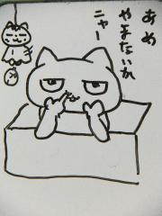 2013_0130SUNDAI19890004