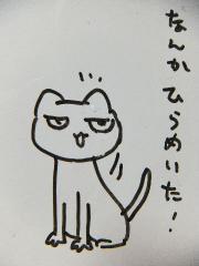 2013_0130SUNDAI19890012