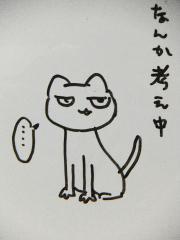 2013_0130SUNDAI19890010