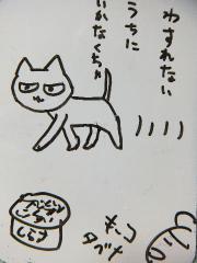 2013_0130SUNDAI19890024