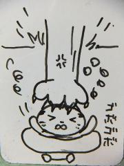 2013_0209SUNDAI19890044