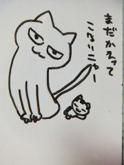 2013_0310SUNDAI19890006