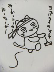 2013_0216SUNDAI19890017