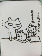 2013_0216SUNDAI19890013