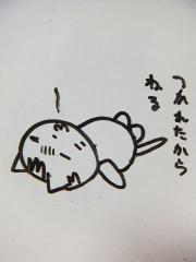 2013_0310SUNDAI19890017