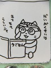 2013_0310SUNDAI19890016