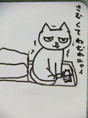 2013_0223SUNDAI19890024