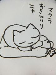 2013_0223SUNDAI19890023