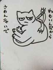 2013_0223SUNDAI19890030