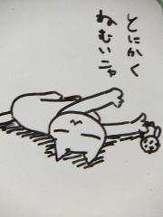 2013_0301SUNDAI19890023