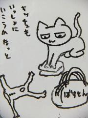 2013_0317SUNDAI19890009