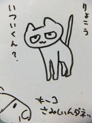 2013_0317SUNDAI19890008