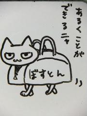 2013_0317SUNDAI19890028