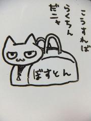 2013_0317SUNDAI19890022