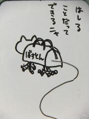 2013_0317SUNDAI19890040