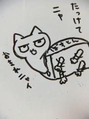 2013_0322SUNDAI19890002