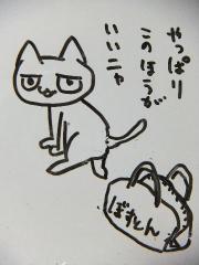 2013_0322SUNDAI19890045