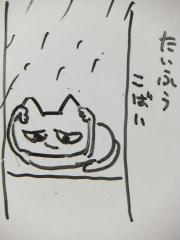 2013_0410SUNDAI19890034