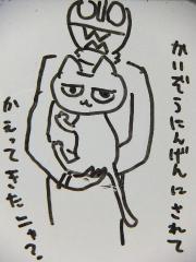 2013_0410SUNDAI19890001