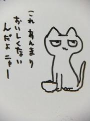 2013_0410SUNDAI19890035