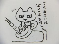 2013_0419SUNDAI19890018