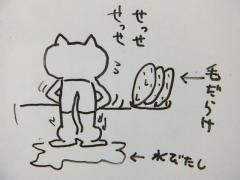 2013_0419SUNDAI19890023