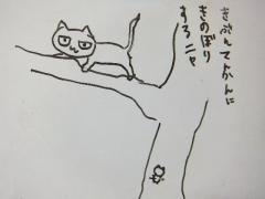2013_0420SUNDAI19890008
