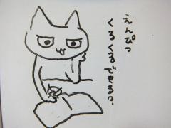 2013_0428SUNDAI19890008