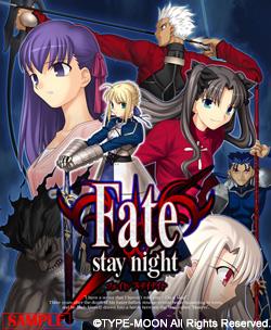 fate_sp.jpg
