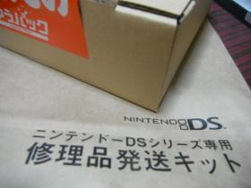 DSCF2996_convert_20130113212313.jpg