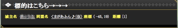 標的はこちら→→→ - 戦国IXA