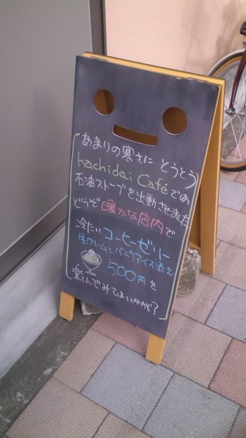 130107_1130~02