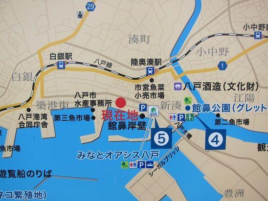 八戸館鼻岸壁朝市 地図