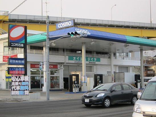 八戸館鼻岸壁朝市 ガソリンスタンド
