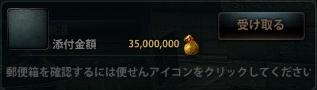 2012052409462612f.jpg