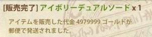 201205240949464b4.jpg