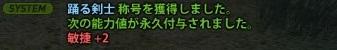 201205300943581ae.jpg