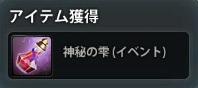 2012_05_08_0013.jpg